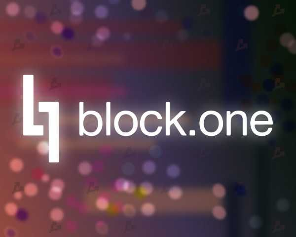 The company behind the EOS project, Block.one, has unveiled a set of enterprise services designed to help organizations develop and integrate blockchain-based solutions.
